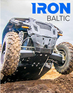 Become Iron Baltic ATV Skid Plates Dealer